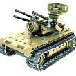 Bo Toys R/C Tank Building Bricks Radio Control Toy, 457 Pcs