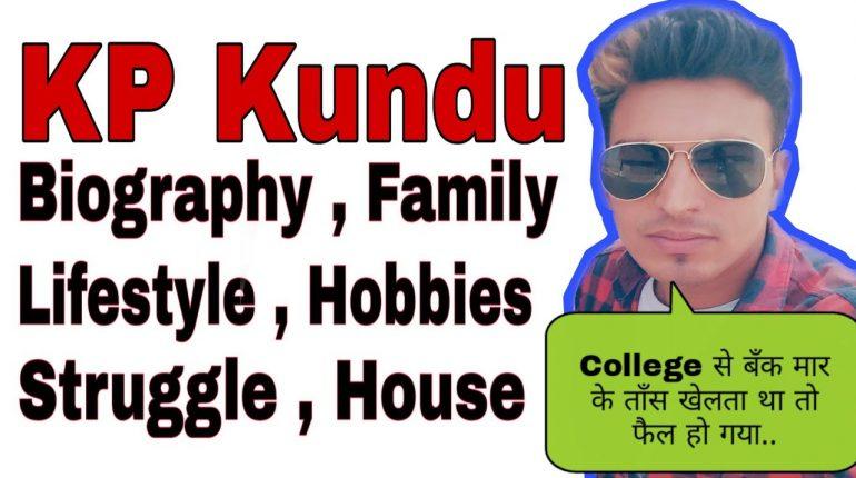 KP Kundu (Kinala) Biography | Lifestyle | Family | Struggle | Hob...